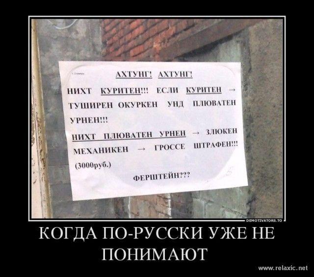 demotivator_96