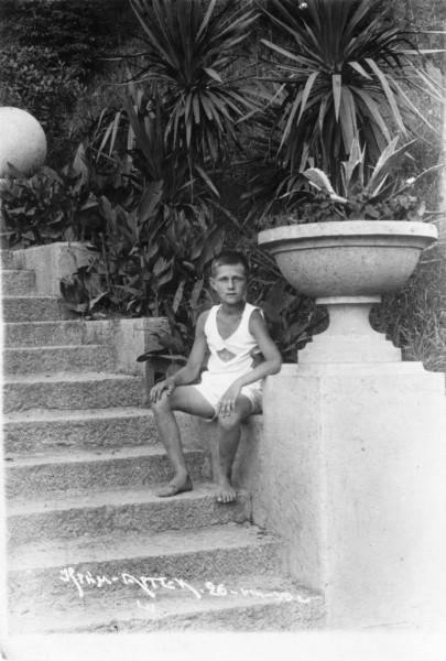 1939 Артек