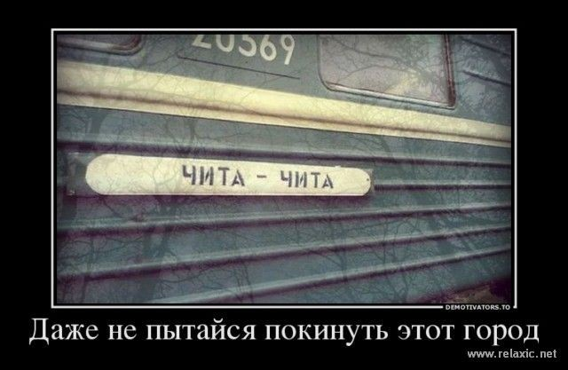 demotivator_50