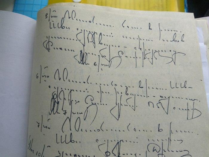 почерк врача