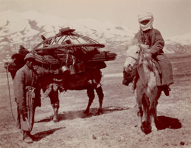 киргиз с женой