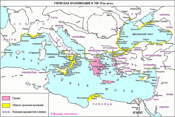 Малая Греция и Великая Греция
