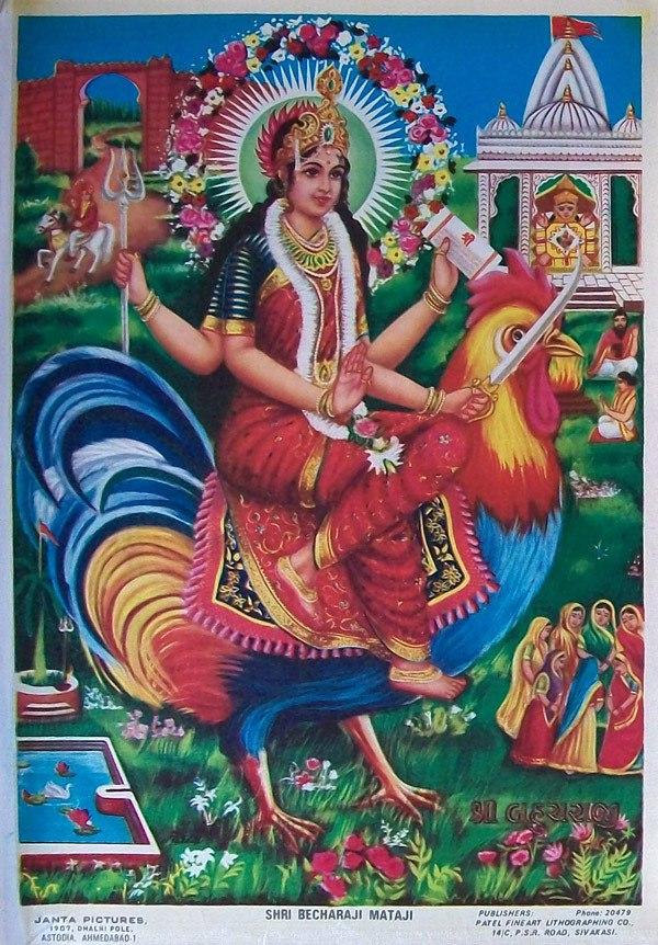 Индуистская Богиня Бахучара Мата.
