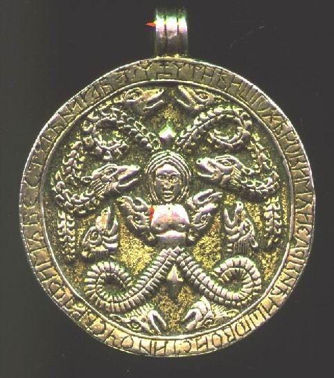змеевик-серебрян