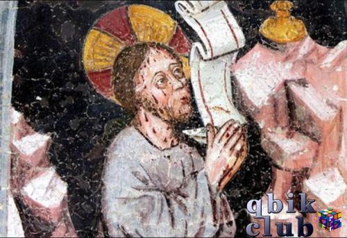 Гефсиманская молитва Христа - до кровавого пота