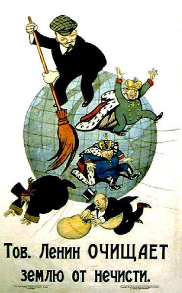 Lenin_1920_plakat