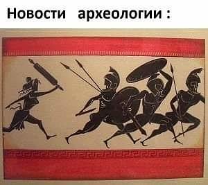 новости археологии