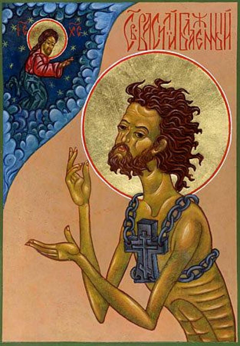 Блаженный Василий, Христа ради юродивый (2)