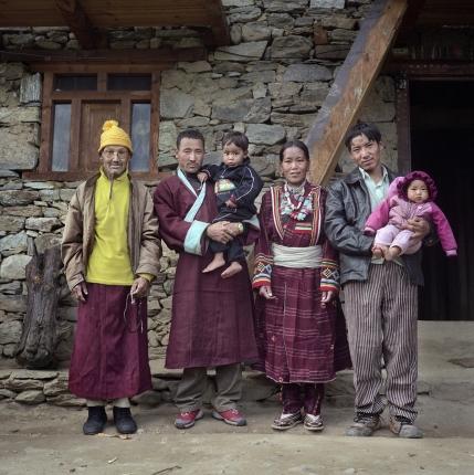 семейство непальцев