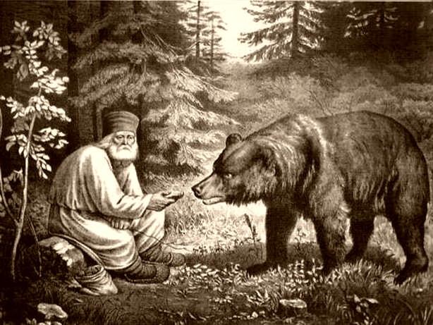 Серафим Саровский и медведь