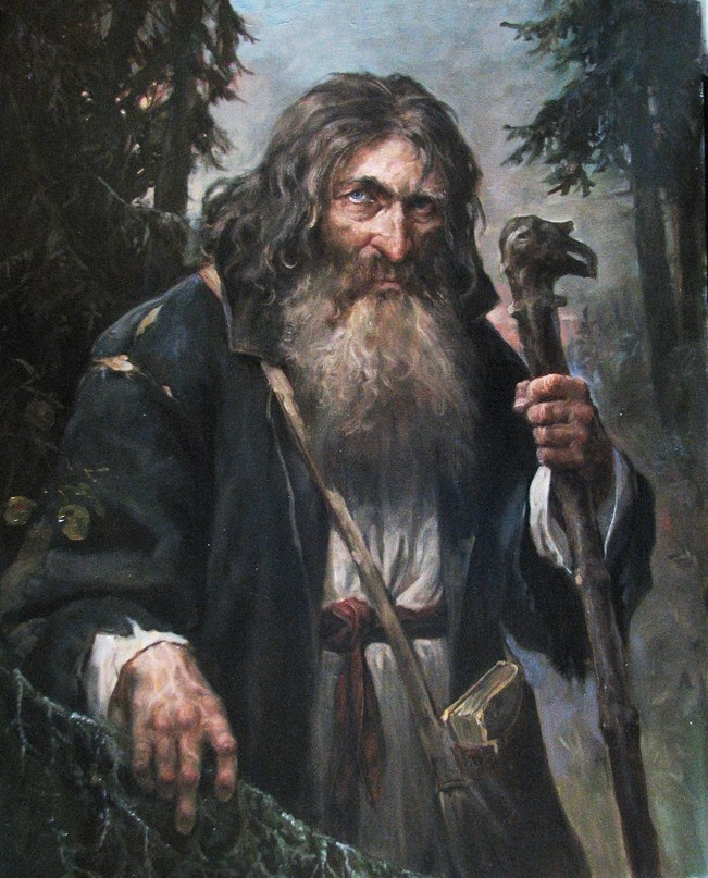 Чернокнижник. Автор А. Шишкин