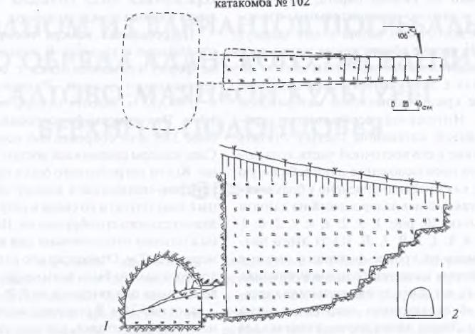 аланская катакомба
