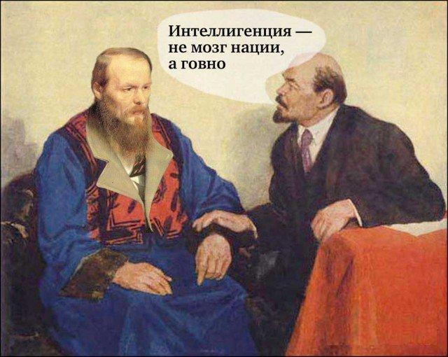 Ленин и Достоевский