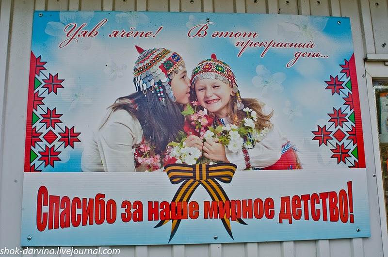 чувашские костюмы