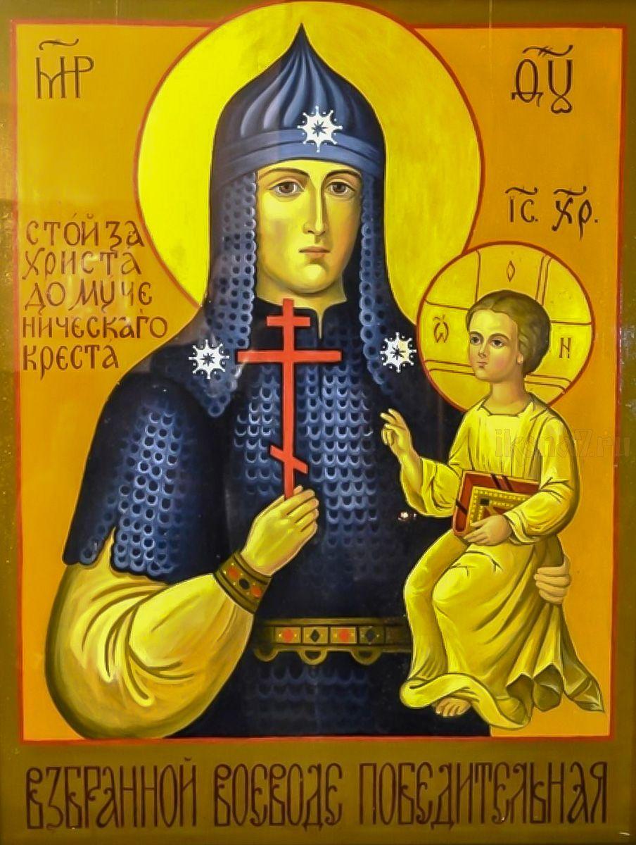 vzbrannoj-voevode-pobeditelnaya-ikona-na-dereve