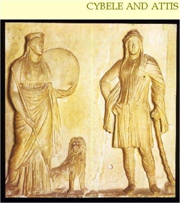 Кибела и Аттис