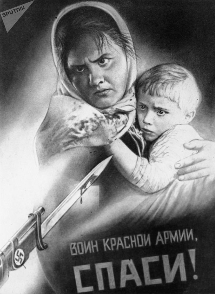 Воин красной армии Спаси 1942