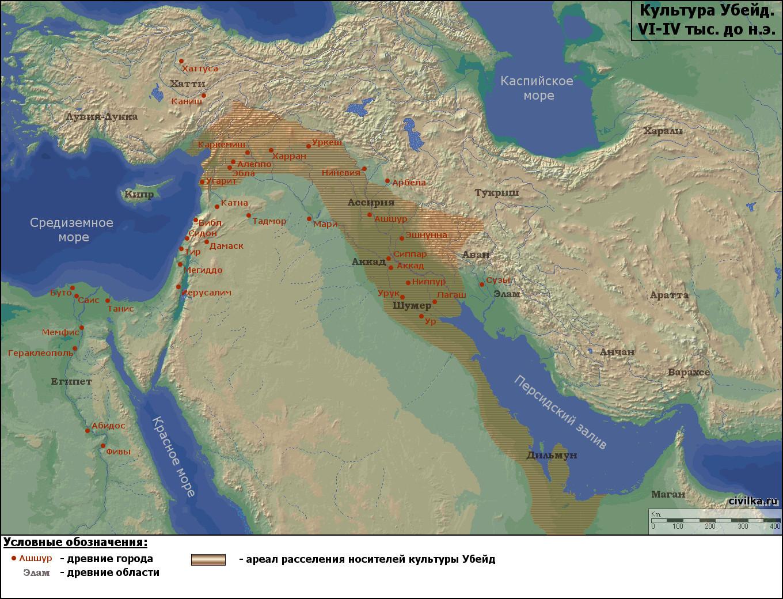 Карта культурной общности Убейд.