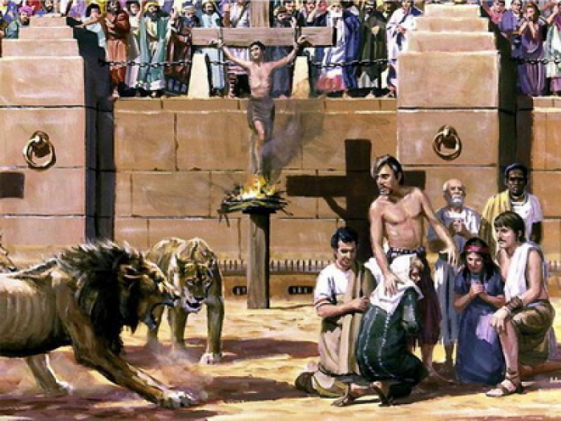 христиане-мученики