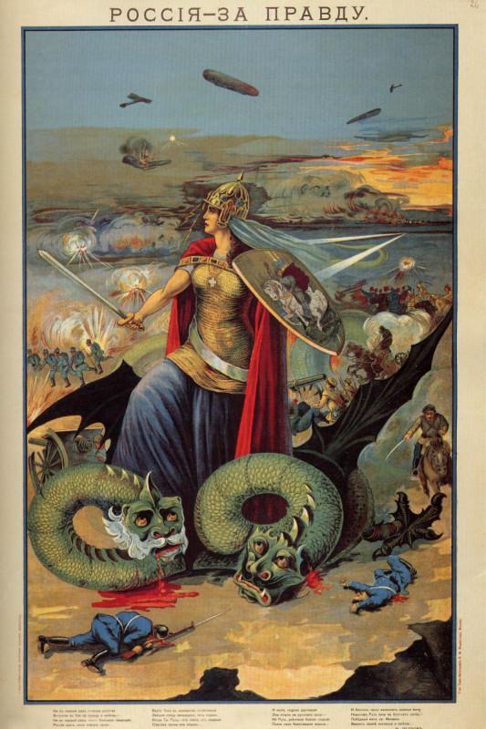 Плакат Россия за правду