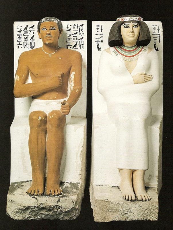 фараон и его жена