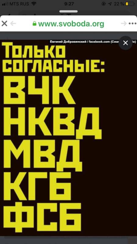 мужские буквы