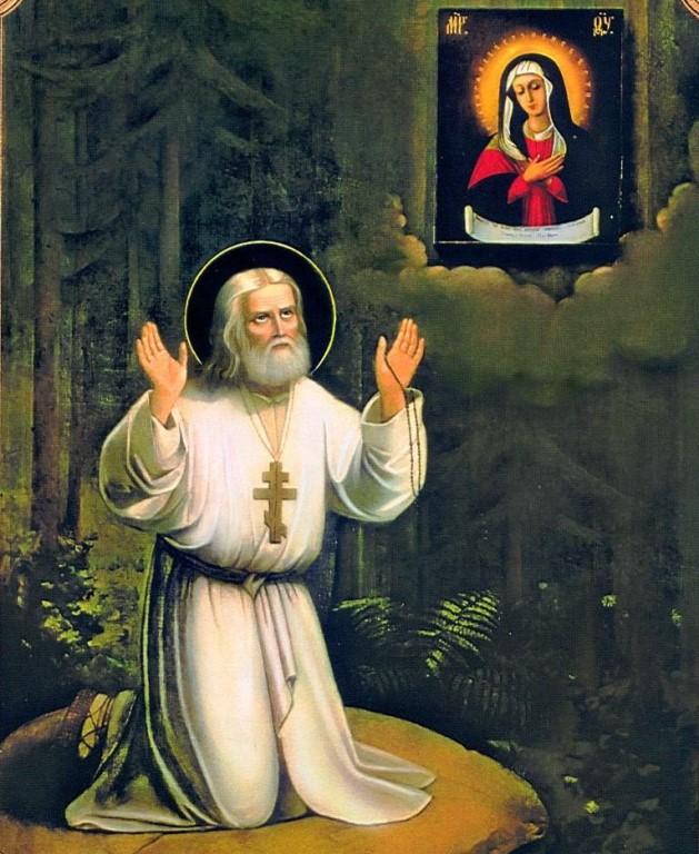 Серафим Саровский перед иконой Умиление