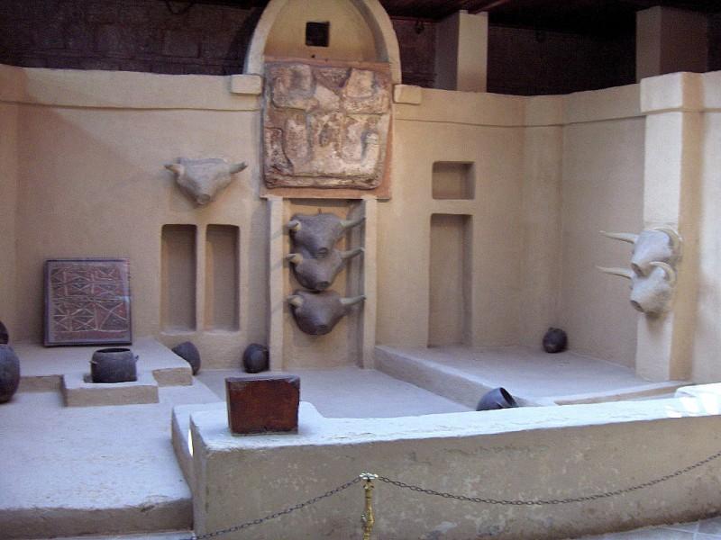 Чатил-Хююк Museum_of_Anatolian_Civilizations