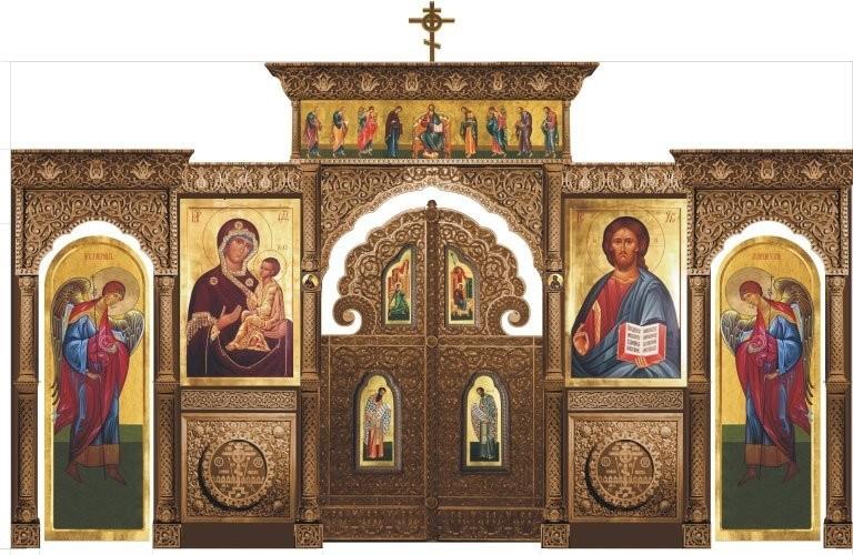 врата иконостаса