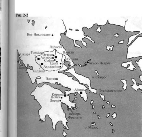 Основные поселения Греции раннего и среднего неолита (ок. 6500—5500 гг. до н.э.)