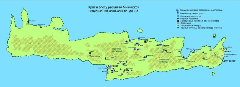 Крит в эпоху расцвета