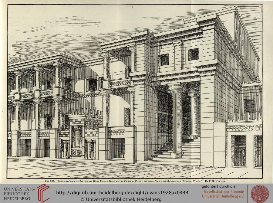 Западная часть Кносского дворца (реконструкция)