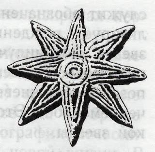звезда Иштар
