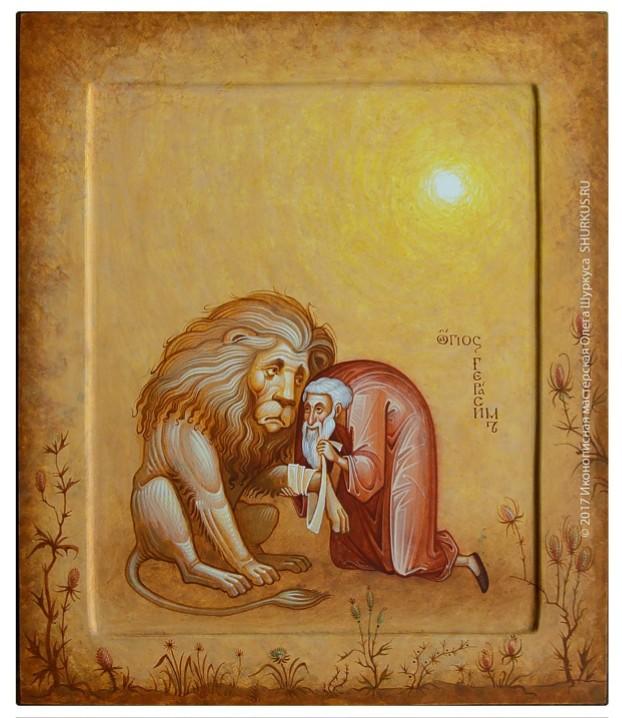 святой и лев
