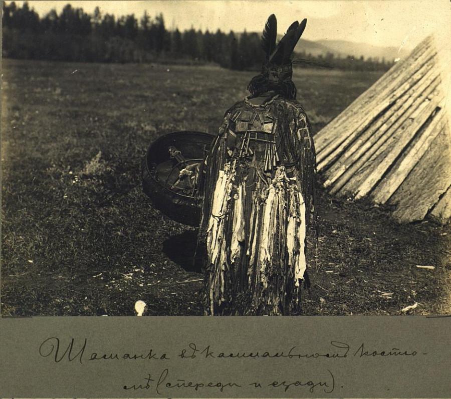 шаманка в ритуальном костюме (вид сзади)