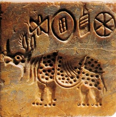 Harappan seal