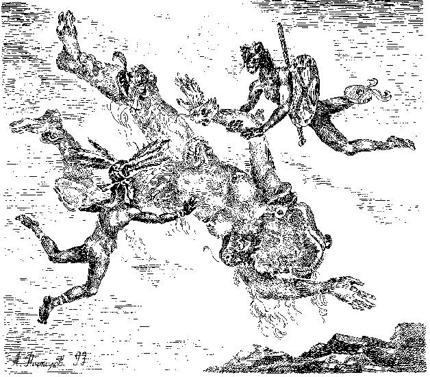 лягушка 2