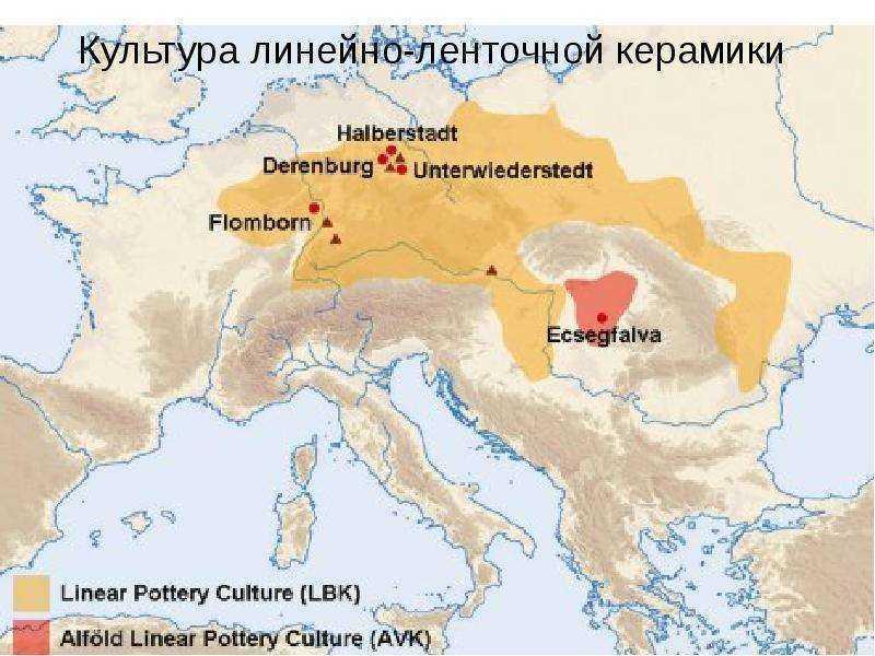 карта распространения культуры линейно-ленточной керамики