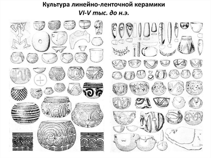 керамика линейно-ленточной культуры