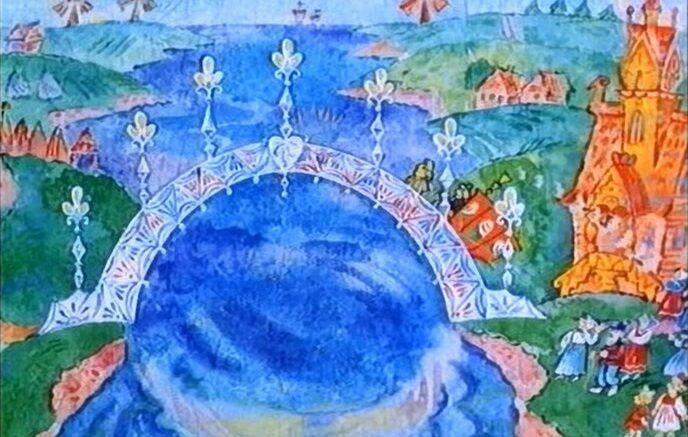хрустальный мост через реку