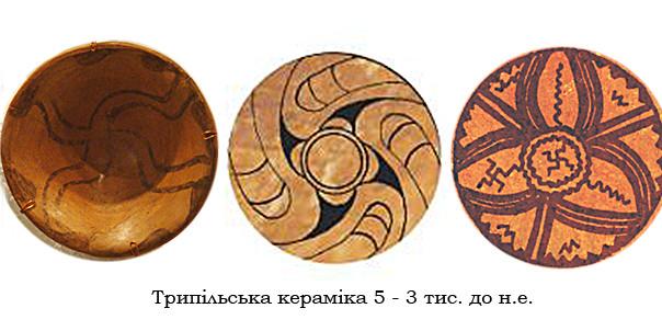 Свастика на трипольской керамике 2