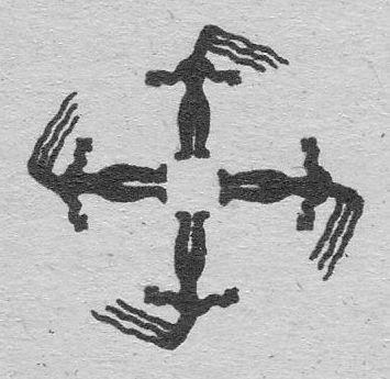 svasticheskie-ornamenty-tripolya-4