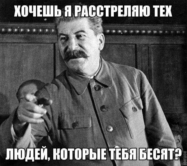 сталин_2