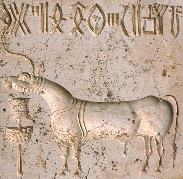 Однорогий буйвол. Цивилизация Мохенджо-Даро и Хараппы, 2500 г. до н.э.