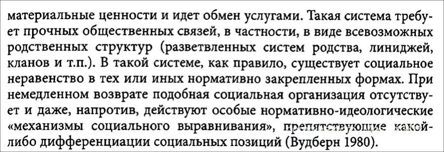 mosika_901_00002