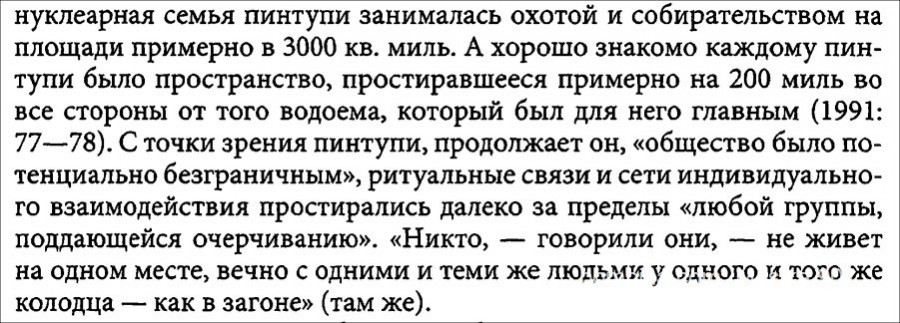 mosika_901_00003