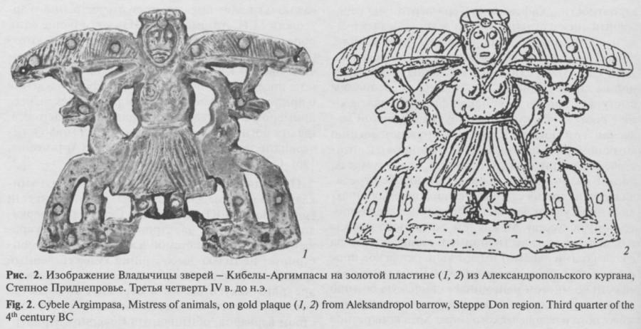 Агримпаса