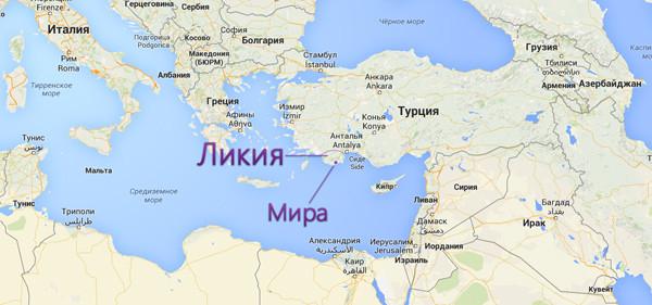 Ликия