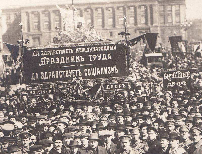 Рабочая депутация на Дворцовой площади. 1 мая 1917.