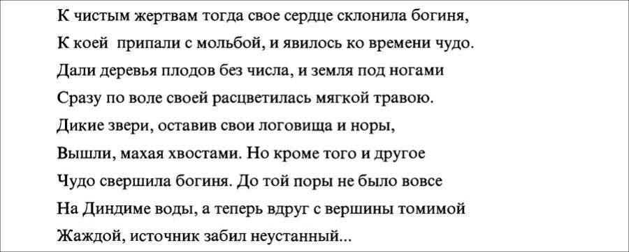 mosika_901_00001